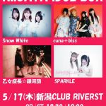 出演決定!CLUB RIVERST 10th Anniversary【NIIGATA IDOL BOX】