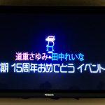 6期最強伝説(1部真面目な話)